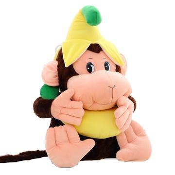 可爱香蕉猴公仔吉吉国王毛绒玩具猴玩偶抱枕(咖啡色 45厘米)
