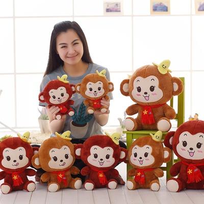 安吉宝贝可爱香蕉猴公仔毛绒玩具猴子玩偶布娃娃猴年吉祥物公司年会小