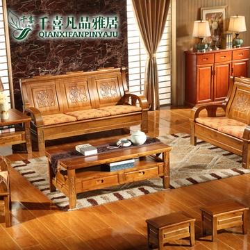 家具香樟木转角沙发