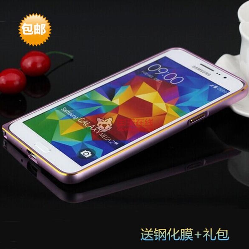 三星g7508q手机保护套