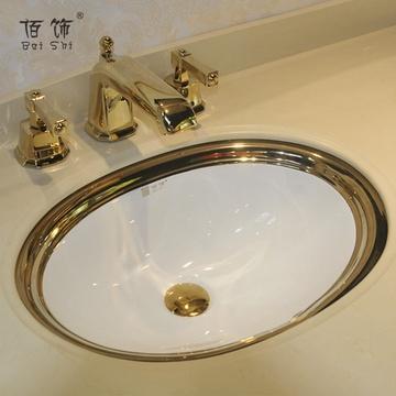 面盆椭圆形台下盆简约欧式镀金色洗漱盆带溢水口全铜三孔龙头(金色金