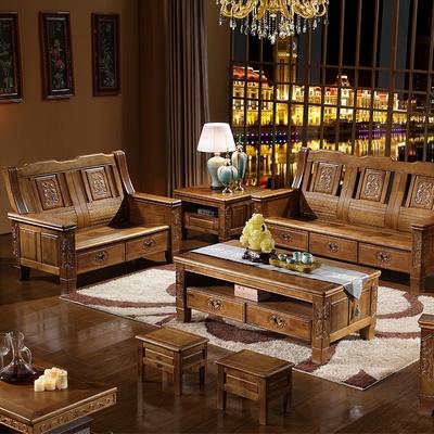 品尚美家 全实木沙发 香樟木雕花沙发 中式现代客厅沙发组合(茶青色
