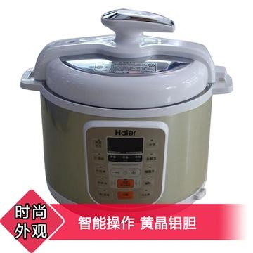【海尔hpc-pyls5020电压力锅】海尔(haier)