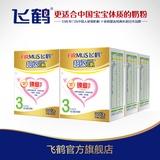 飞鹤 超级飞帆3段幼儿配方奶粉400g盒装*6盒装