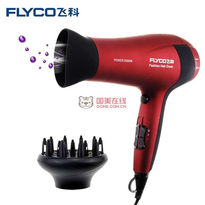 飞科(flyco)fh6218电吹风机2000w大功率负离子健康护发