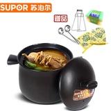 苏泊尔(SUPOR)健康养生陶瓷煲 砂锅 炖锅 汤锅 石锅TB35A1 3.5L