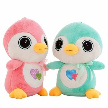 新款可爱毛绒玩具企鹅公仔 情侣企鹅娃娃 生日礼物女生(幸福一对 主图