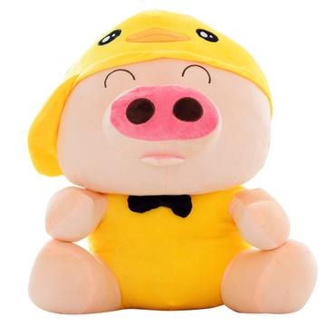 创动物麦兜公仔大号猪可爱毛绒玩具猪娃娃抱抱猪女生礼物包邮(黄鸭