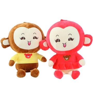 可爱 猴布娃娃毛绒玩具大号猴子公仔猴子抱枕婚庆娃娃