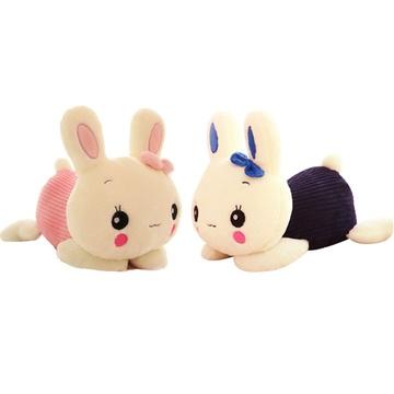 毛绒玩具可爱大号 兔子玩偶布娃娃小白兔公仔生日