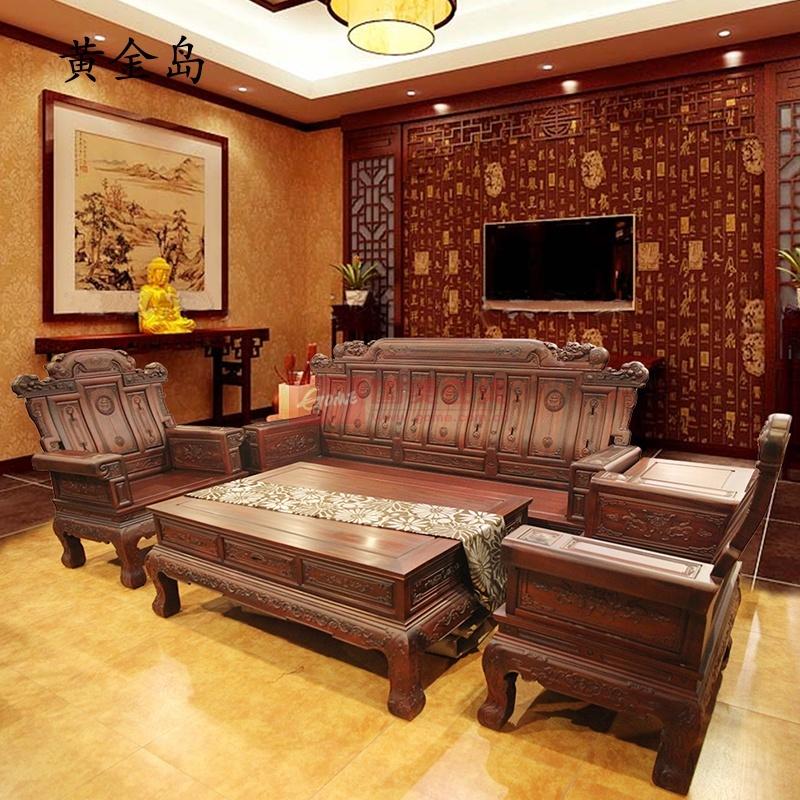 集一美红木家具红木沙发五件套实木客厅组合富贵吉祥南美酸枝木