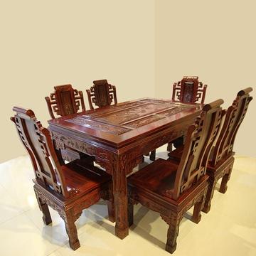 红木家具红木餐桌实木饭桌一桌六椅桌面雕花长方形