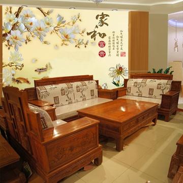 红木家具红木沙发五件套实木沙发123博古客厅非洲黄