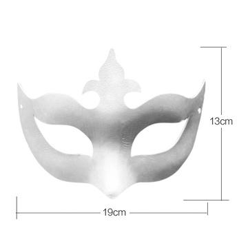 圣诞节diy面具白色批发纸浆面具白坯白模绘画 幼儿园diy手工材料ef25