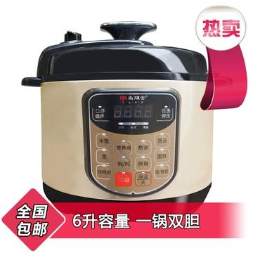 【尚朋堂ys-pc6059g电压力锅】尚朋堂(sanpnt)电压