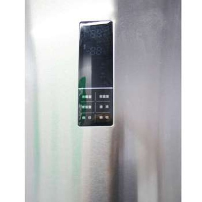 变频风冷无霜310升双门节能电脑冰箱bcd-310wpm-g22