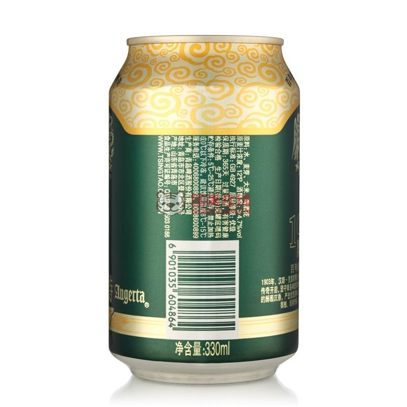 青岛啤酒 奥古特330ml*24听