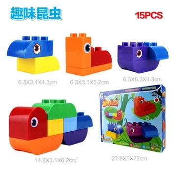 儿童早教玩具乐高式积木兼容lego积木动物乐园系列(趣味昆虫15pcs)