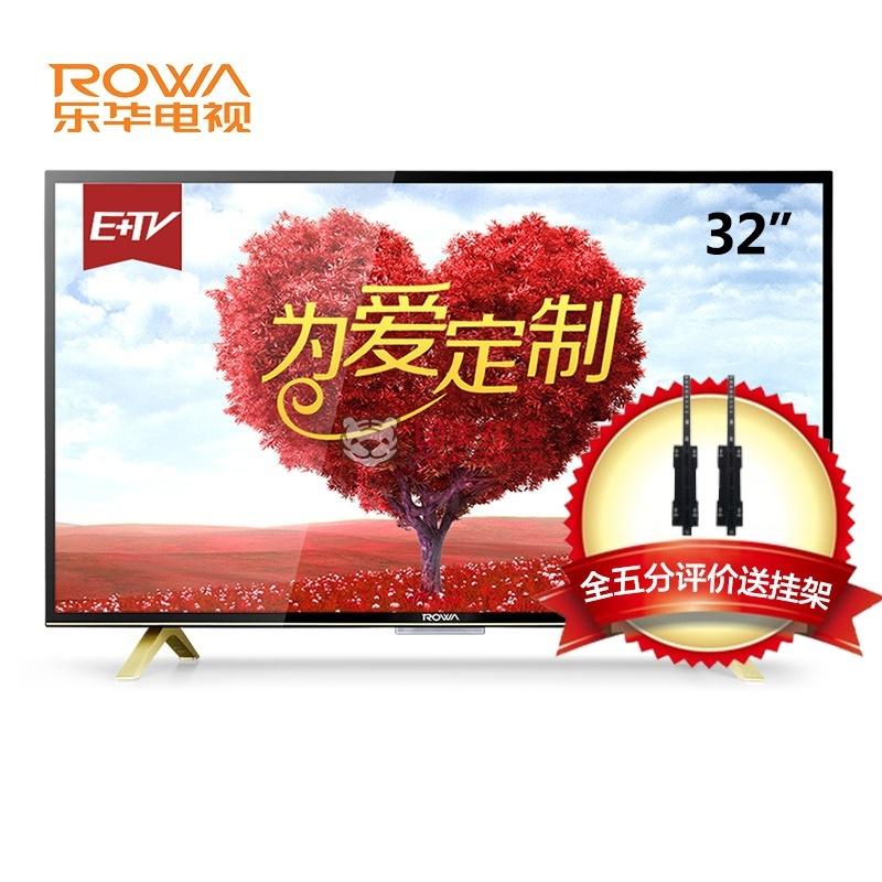 4内置wifi芒果tv智能电视 黑色乐华32s100平板电视