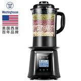 美国西屋(Westinghouse)HS0102 加强版 破壁料理机家用破壁机搅拌机榨汁机