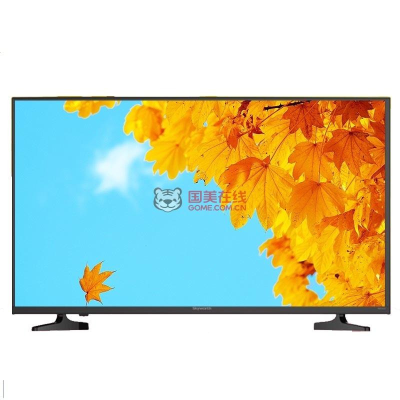 【创维32寸液晶电视机】报价