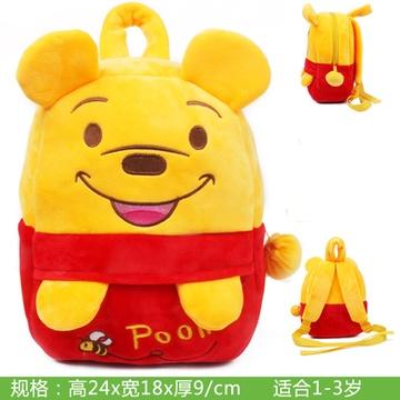 咔米嗒儿童背包幼儿园书包1-3岁小孩子书包(早教书包小号夹脚款维尼熊