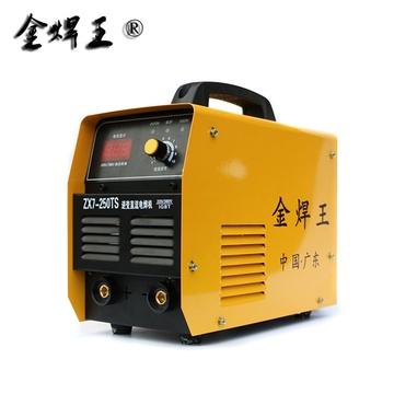 金焊王250ts双电压逆变直流焊机igbt管家用小型电