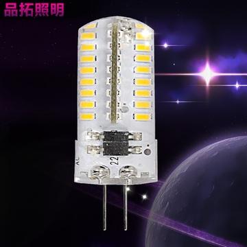 g4 高亮led灯珠 12v插泡水晶灯节能灯泡光源 卤素灯泡3w插脚220v(高压