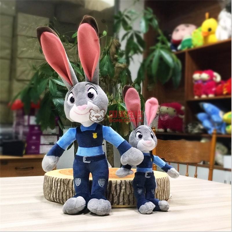 疯狂动物城公仔兔子朱迪30cm-国美团购