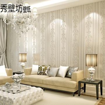无纺布简约欧式条纹壁纸卧室客厅背景墙
