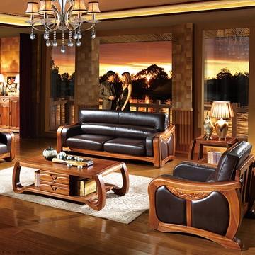 品尚美家 实木真皮沙发金丝檀木家具 高端客厅组合沙发810(三人位)