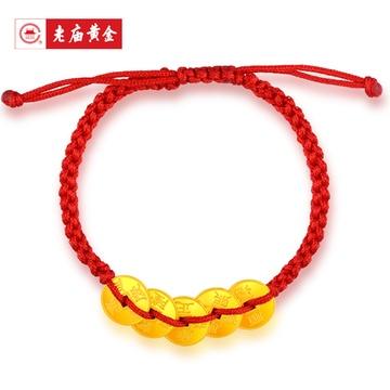 转运珠五帝铜钱串珠红绳手链工费800元编织费25元约4