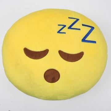 qq表情卡通靠枕 抱枕韩国emoji笑脸图片
