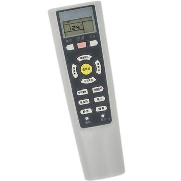 金普达遥控器适用于长虹空调遥控器 kk33a 长虹 kk33b 原型号直接使用