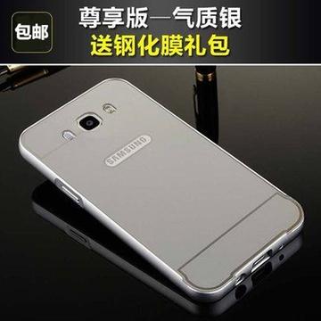 三星j5 2016版 手机壳 金属边框 j5108手机套 保护壳