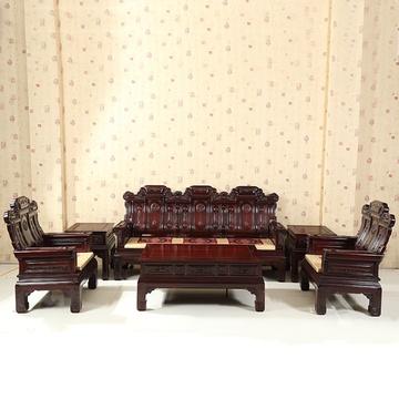 红木家具南美红酸枝木沙发实木沙发五件套六件套红