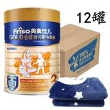 美素佳兒金裝3段900g/克罐裝幼兒配方奶粉1-3歲(12聽)