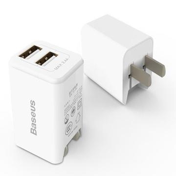 倍思iphone6充电器6s苹果5充电头5s手机2a多口快充ipad4插头usb