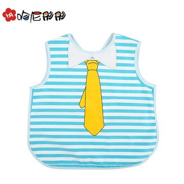 哈尼彤彤可爱小领带吃饭衣 宝宝反穿衣卡通儿童罩衣 防水 73均码hnzc