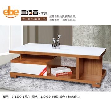 板式小茶几 乌金木色茶几 创意方桌 客厅茶桌 沙发边几 茶桌简易(柚木图片