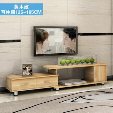 蔓斯菲尔简约现代电视柜欧式伸缩卧室小户型客厅电视