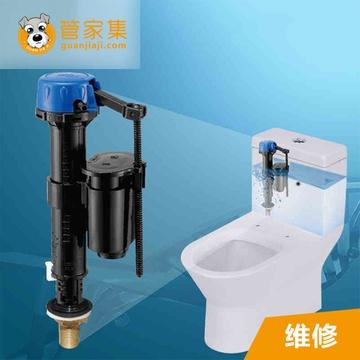 马桶水箱进水阀更换维修