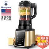 美国西屋(Westinghouse)HS0450破壁料理机榨汁机家用搅拌机破壁机