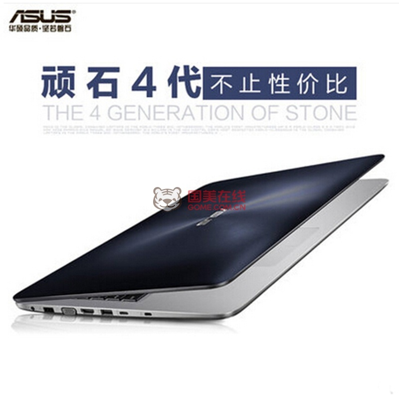 华硕顽石4代游戏笔记本电脑-国美团购