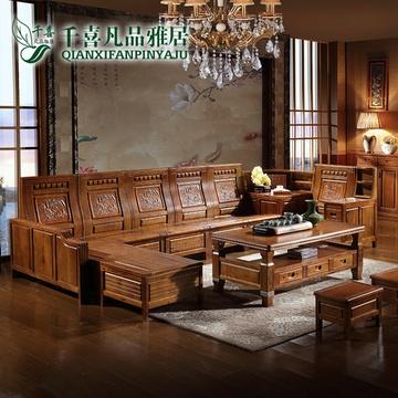 千喜凡品雅居 香樟木中式雕花沙发 组合式沙发 贵妃沙发(1 4 角柜茶几
