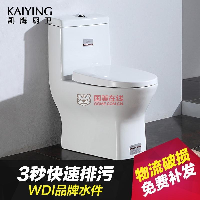 陶瓷马桶(300/400mm坑距)ky
