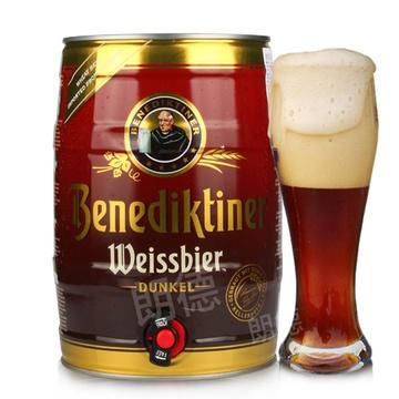 【德国教士啤酒】德国百帝王小麦黑啤酒5l桶装【图片