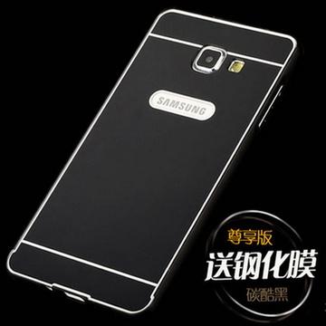 【三星a9100保护套黑色】三星a9 pro手机壳 金属边框