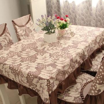 原创 欧式 奢华 精品餐椅套 桌布 台布 餐桌布(咖色 椅垫43*45cm)