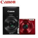 Canon/佳能 IXUS 180长焦数码相机家用高清卡片机(红色)
